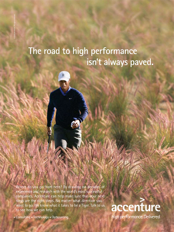 Apparently Tiger knows about performance